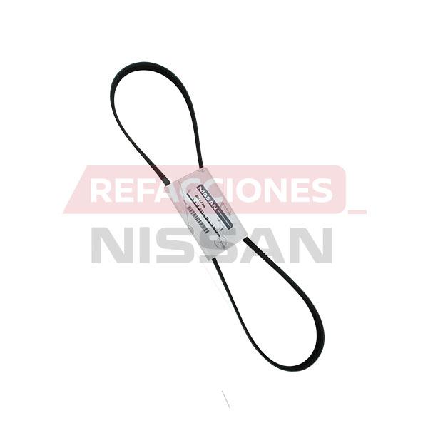 Refacciones NISSAN las mejores refacciones originales para tu nissan 11720B13S0